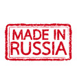 made in russia stamp text vector image vector image