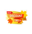 best discount -30 off placard vector image