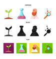 isolated object of and logo set of and s vector image vector image