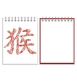 Spiral notebook with red monkey hieroglyph vector image vector image