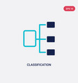 two color classification icon from general-1 vector image vector image