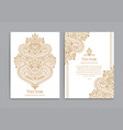 white and gold invitation vector image
