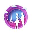 white silhouette romantic lovers with eiffel vector image vector image