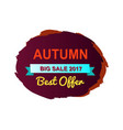 Autumn best offer big sale
