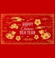 happy chinese new year 2020 celebration banner vector image vector image