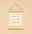 October2014 calendar on wood wall vector image vector image