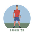 badminton player flat style vector image