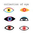 collection of eye signs vector image vector image