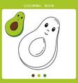 cute avocado for coloring book vector image vector image