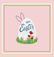 happy easter greeting card easter egg over field vector image
