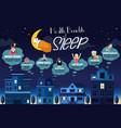 health benefits of sleep infographic vector image