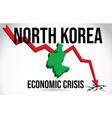north korea map financial crisis economic vector image