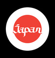 hand written lettering word japan on red vector image