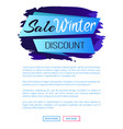 sale winter discount inscription on ribbon poster vector image