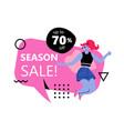 season sale template vector image