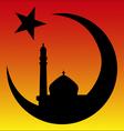 Arabesque sunrise and mosque symbol of Islam vector image