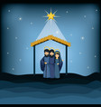 jesus god joseph and mary cartoon design vector image