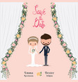 cartoon wedding couple save the date invitation vector image vector image
