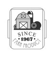 farm product since 1967 logo black and white vector image vector image
