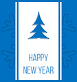 happy new year blue greeting card with christmas vector image