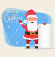 merry christmas and a happy new year greeting vector image vector image
