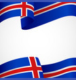 decoration of iceland insignia vector image vector image