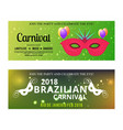 happy brazilian carnival day green color carnival vector image vector image