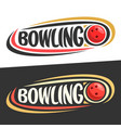 logos for bowling game vector image vector image