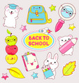 set education icons in kawaii style vector image vector image
