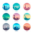 collection of famous city capes vector image