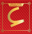 english letters in chinese style design c vector image