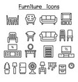 furniture in front view icon set vector image vector image