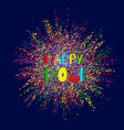 colourful explosion for happy holi vector image
