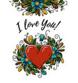 poster for valentines day i love you red heart vector image