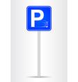 Znak Parking vector image