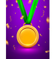 gold medal for first winner prize vector image vector image