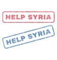 help syria textile stamps vector image vector image