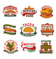 mexican cuisine fast food restaurant emblem design vector image