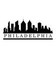 philadelphia skyline vector image vector image