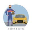 race driver flat style vector image