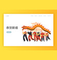 chinese new year dagon snake costume landing page vector image vector image