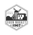 farm market estd 1967 logo black and white retro vector image vector image