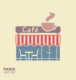 parisian street cafe flat icon with vector image vector image