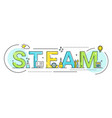 steam education approach concept vector image vector image