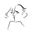 lovers kissing-02 vector image vector image