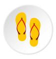 slates icon circle vector image