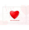 valentines day geometric background greeting card vector image vector image