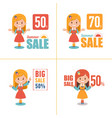 advertising shopping banners big summer sale vector image