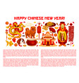 chinese new year banner with asian holiday symbols vector image vector image