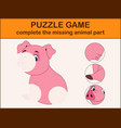 complete the puzzle and find the missing parts vector image